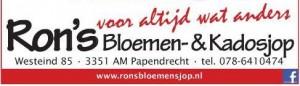 Logo Ron's Bloemen- & kadosjop